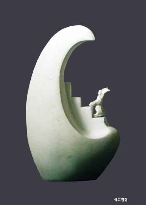plaster 석고원형